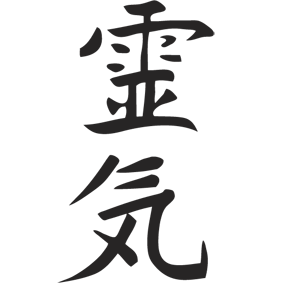 reiki_kanji_klein